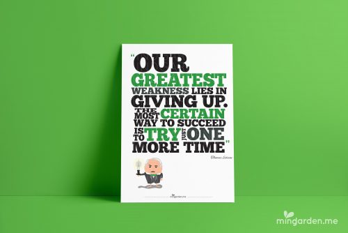 Thomas Editon Quote Digital Printable Poster